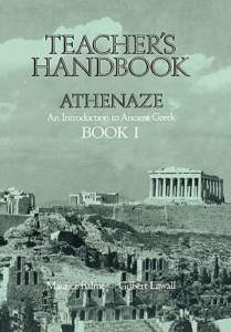Book Cover: Athenaze 1 Teacher's Handbook