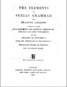 Book Cover: Elements of Syriac Grammar