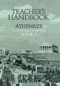 Book Cover: Athenaze 1 Teacher's Handbook