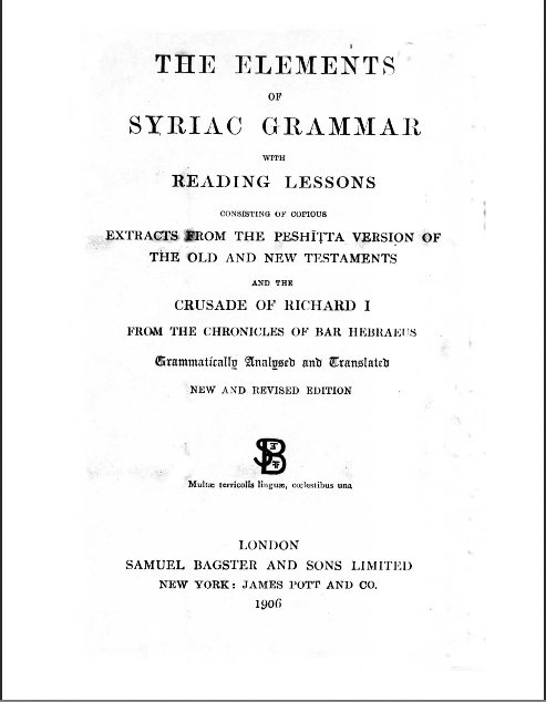 Book Cover: Elements of Syriac Grammar
