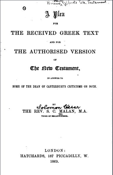 Book Cover: A Plea For the Received Greek Text