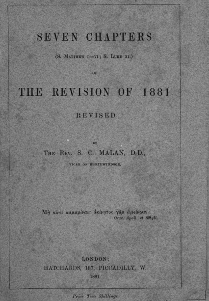 Book Cover: Seven Chapters of the Revision of 1881
