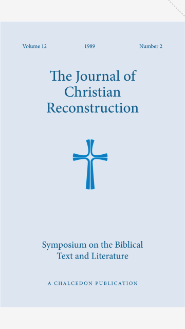 Book Cover: JCR Vol. 12 No. 02: Symposium on the Biblical Text and Literature
